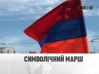 97 годовщина геноцида армян
