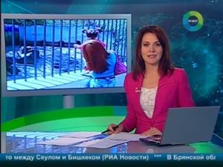 Новый сезон в Ереванском зоопарке