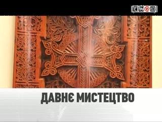 «Хачкары» в Украине