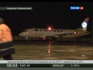 В Шереметьеве приземлился первый Sukhoi Superjet 100