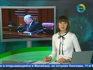 Новый спикер парламента