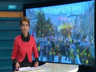 Оппозиция вновь на улицах Еревана
