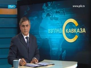 В Ереване встреча ведущих СМИ Южного Кавказа
