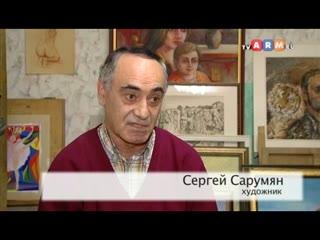 Скала «Вечность» как символ Арцаха и Армении
