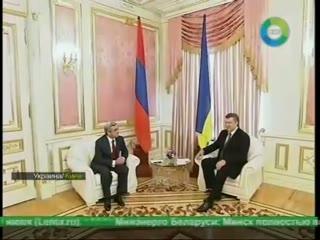 Армяно-украинское сотрудничество